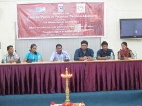 Seminar_on_Role_of_Youth_Aug12