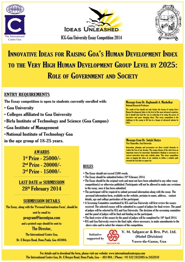 ideas unleashed icg goa university essay competition topic innovative ideas for raising goa s human development index to the very high human development group level by 2025 role of government and society