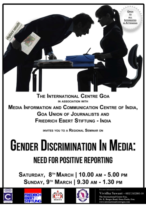 Gender discrimination in education essay sample