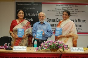 Seminar_on_Gender_Discrimination_In_Media