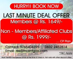 Must Mention this Special OFFER at the time of check in. Not Valid with Other Discount