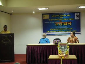 Evening of Konkani Poetry