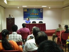 Kavita Sammelan