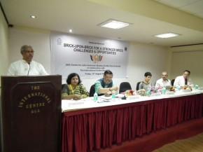 Seminar on BRICS